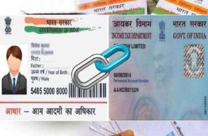 बजट 2020: आधार कार्ड है तो चुटकियों में बनेगा PAN कार्ड, ऑनलाइन भरा जाएगा फॉर्म