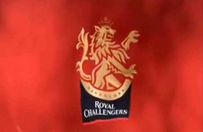 rcb_new_logo.jpg