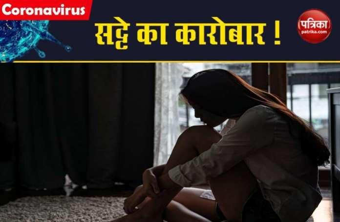 Online Satta King 2020: सट्टे का नंबर जानने के लिए ससुर ने बहू के साथ किया रेप