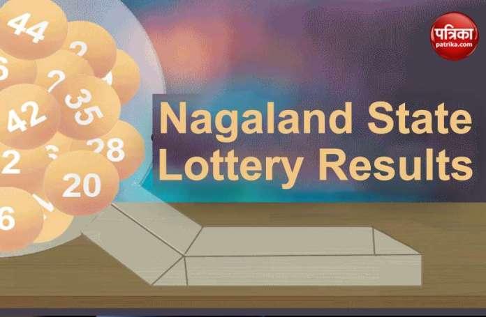 Nagaland State lottery results 2020: नागालैंड राज्य लॉटरी प्रिय फ्लेमिंगो 2020 परिणाम