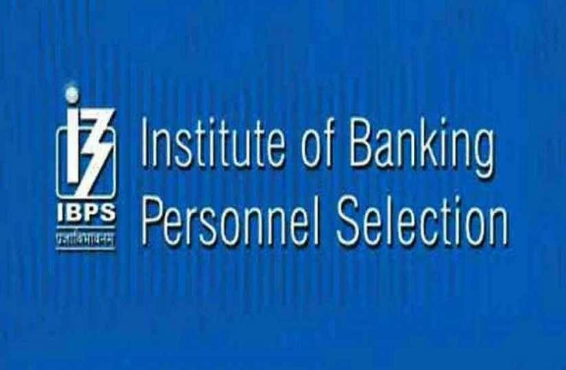 IBPS Clerk Prelims Admit Card 2020 जारी, आईबीपीएस क्लर्क प्रारंभिक परीक्षा के एडमिट कार्ड यहां से करें डाउनलोड