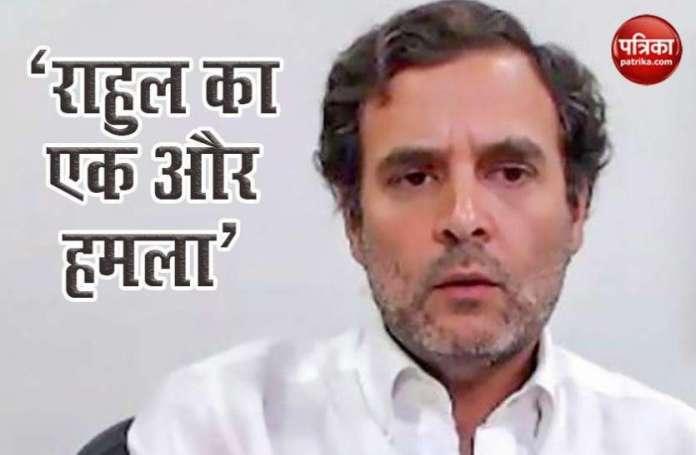 India-China Tension: Rahul Gandhi का मोदी सरकार पर एक और निशाना, शेयर किया 'BJP vs UPA' का ग्राफ