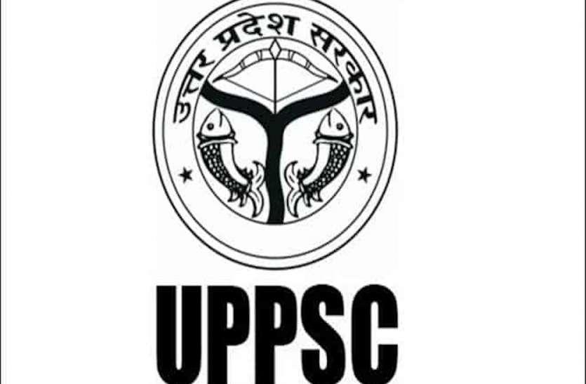 UPPSC Drug inspector Recruitment: हाईकोर्ट ने रद्द किया ड्रग इंस्पेक्टर की सीधी भर्ती का विज्ञापन