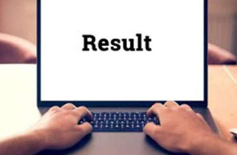 CBSE Class 12th Compartment Result 2020: बारहवीं कंपार्टमेंट के परिणाम कल होंगे जारी, ऐसे करें डाउनलोड