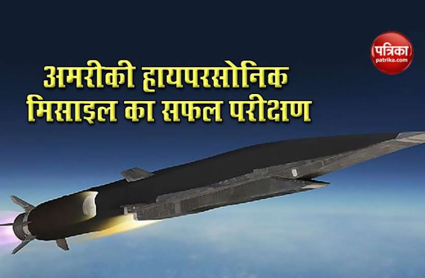 hypersonic missile 6275608 835x547 m