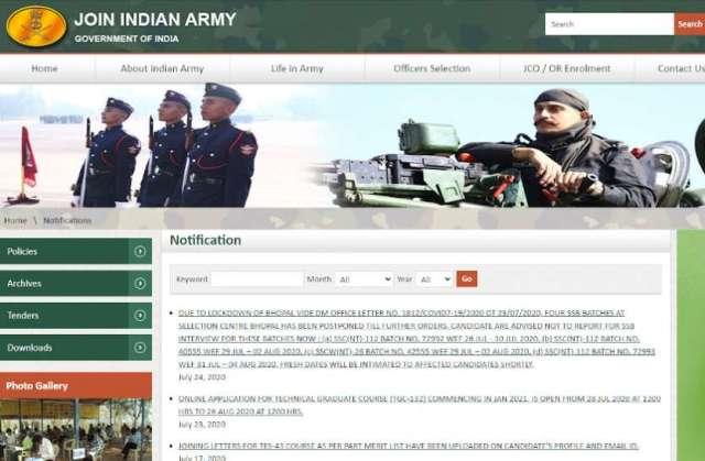 भारतीय सेना में टेक्निकल ग्रेजुएट कोर्स के लिए आवेदन 28 जुलाई से होंगे शुरू, यहां पढ़ें  पूरी डिटेल्स
