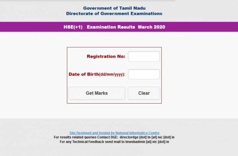Tamil Nadu Board HSE Plus One Result 2020 जारी, परिणाम एक ही क्लिक में यहां से करें डाउनलोड