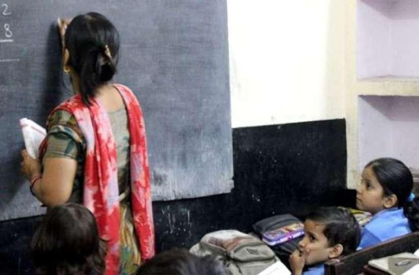 Teacher Bharti 2020: शिक्षक भर्ती के लिए 16,500 पदों की घोषणा, जल्द जारी होगा नोटिफिकेशन