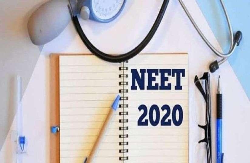 UP NEET Merit List 2020: यूपी नीट राउंड-1 काउंसलिंग की मेरिट लिस्ट जारी, यहां से करें चेक