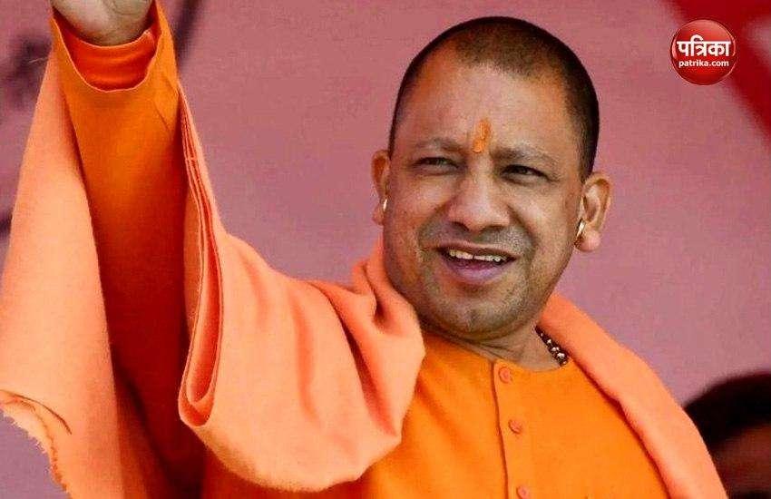 Bihar Election: yogi adityanath is demanding person for campaigning