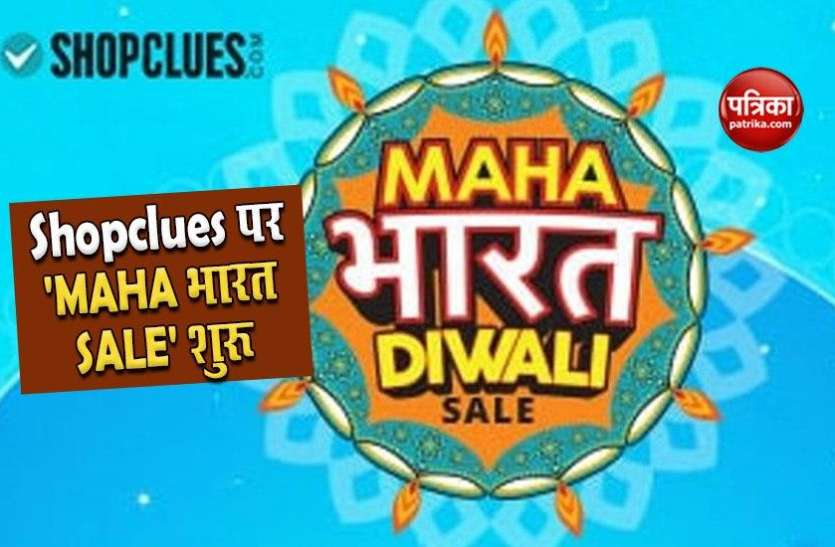 'MAHA Bharat SALE' starts at shopclues, getting huge discount with 90 percent discount