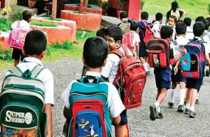 Delhi School Admission: नर्सरी कक्षा में एडमिशन को रद्द करने पर विचार कर सकती है सरकार