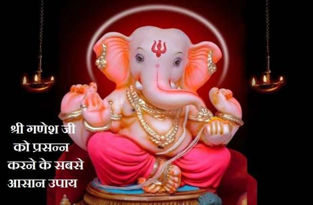 how to please lord ganesh ji and get blessing on wednesday