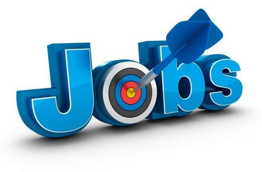 DFCCIL Recruitment 2021: जूनियर एग्जीक्यूटिव और अन्य के 1074 पदों पर निकली भर्ती, यहां से करें अप्लाई