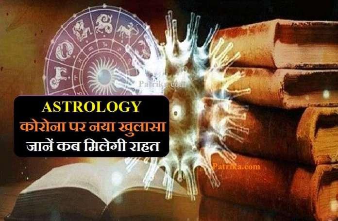 corona-future-astrology.jpg