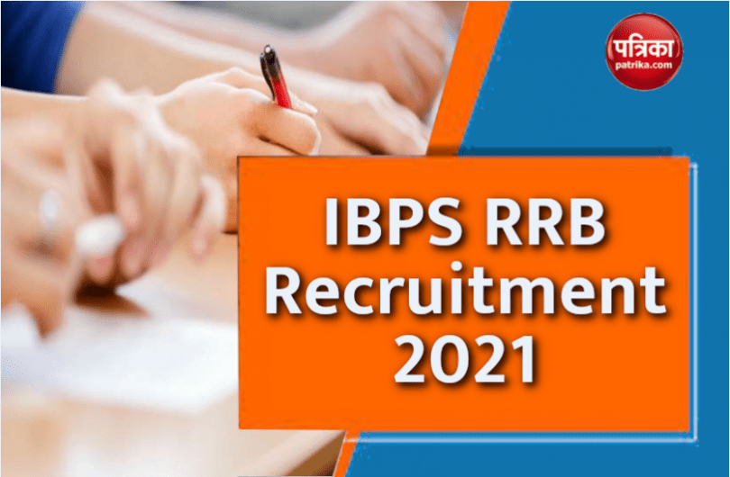 IBPS RRB Recruitment 2021 For PO Clerk Post – IBPS RRB Recruitment 2021: Recruitment for 11884 posts of IBPS Clerk and PO, application process started