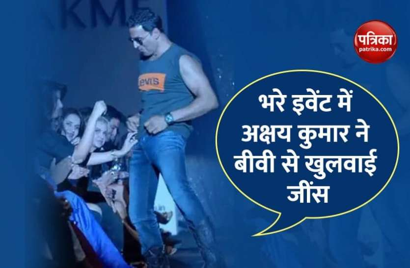 Bollywood Stars Controversial Pics Viral On Social Media – In a packed event, Akshay Kumar had opened jeans from his wife, then Rakhi Mukherjee-Katrina Kaif's kiss became the reason for the controversy, see the controversial pictures which were mocked