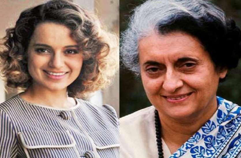 Kangana Ranaut undergoes body-face scans to look like Indira gandhi