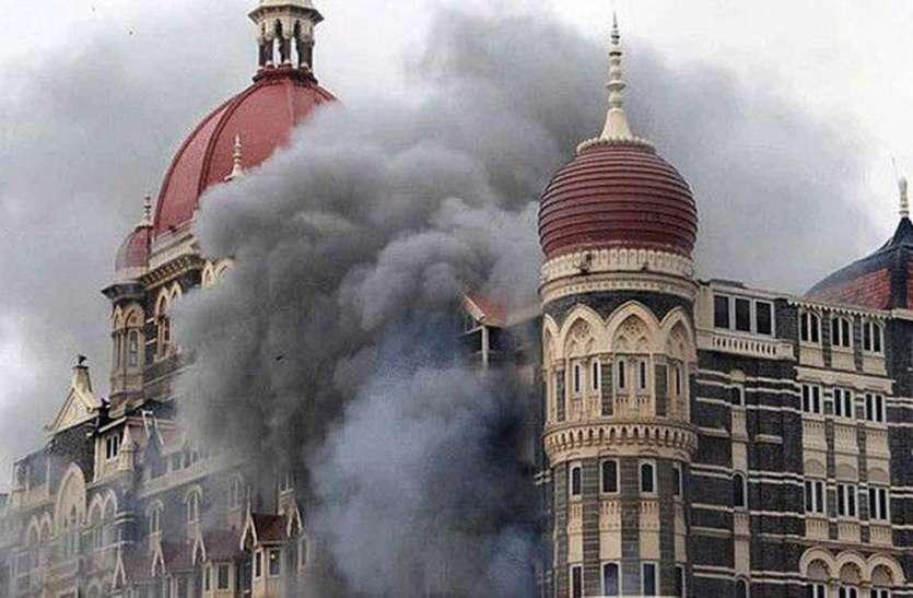 Hearing Of Mumbai Attack Accused Tahawwur Rana In Us Court