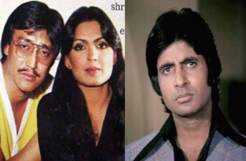 Parveen Babi had made serious allegations against boyfriend Danny, said, 'Don't come inside, you are Amitabh Bachchan's agent.'