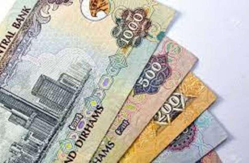 37 Years Indian And Nine Associates Win 40 Crore Jackpot In UAE
