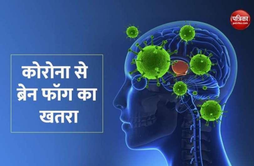 Coronavirus Effect 80 percent patients shown symptoms of brain fog reveals in research