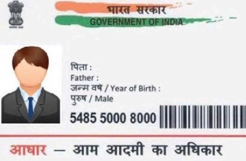How to Change or Update photo in Aadhaar Card in easy steps