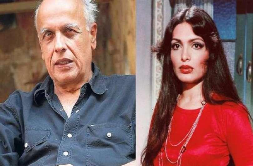 Mahesh Bhatt Parveen Babi Controversial Love Story