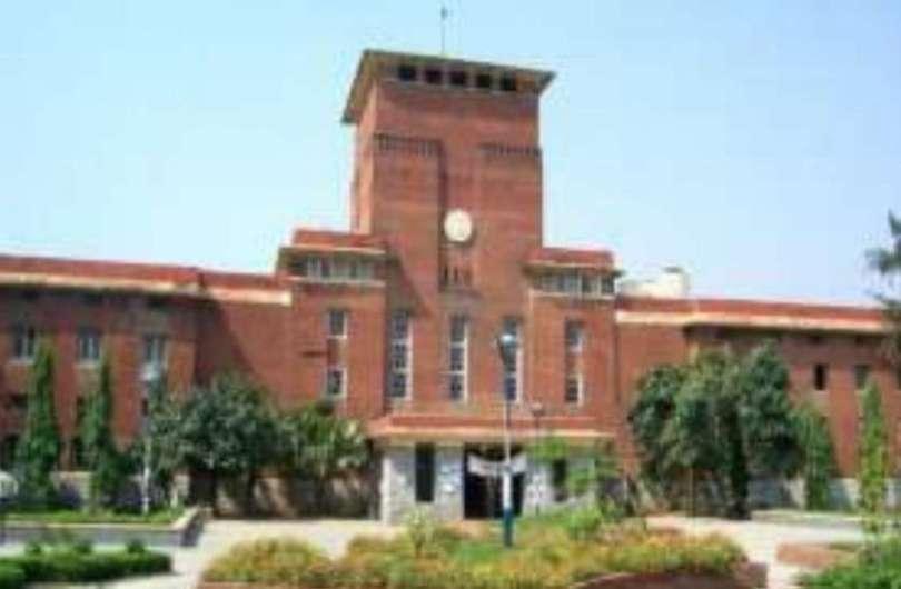 Delhi University Will Conduct Exam For Admission In 13 Courses – Delhi University will conduct entrance exam for 13 courses, sports quota admission process changed