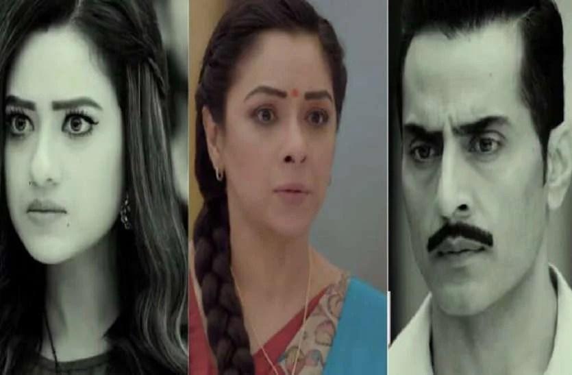 Anupama 23rd July Written Updates Anupama gets angry on Kavya Vanraj