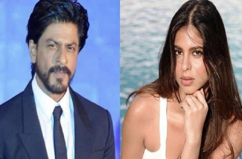 Suhana Khan Shares Her Latest Stunning Pics Shahrukh Khan React On It