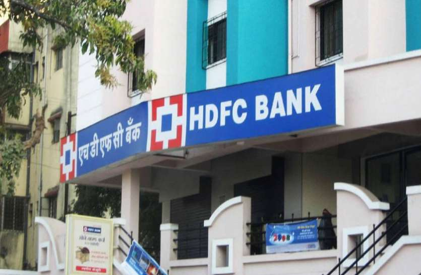 HDFC is giving 10 lac rupees on 6 month statement