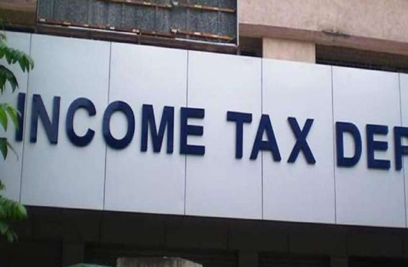 Income Tax Department Raids On 31 Locations Of Pan Masala Group