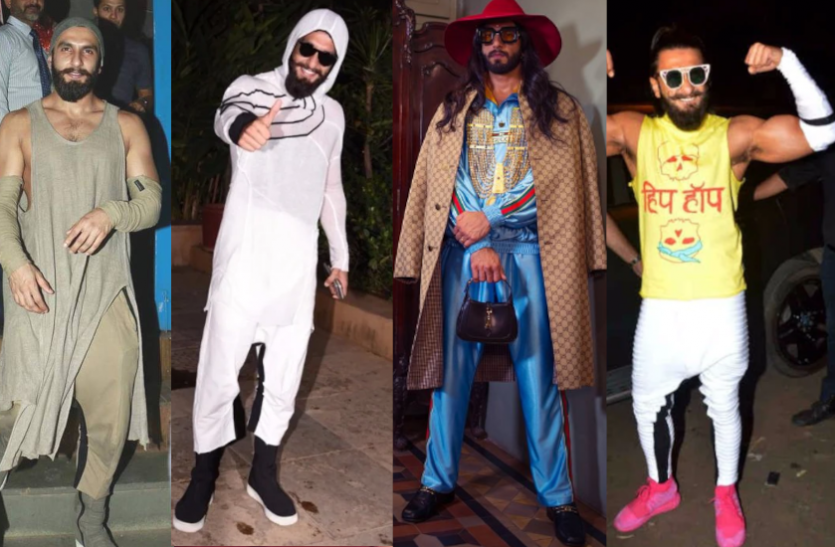 What Is The Secret Of Ranveer Singh Dressing Sense – Why does actor Ranveer Singh wear different clothes?  The actor himself told the reason