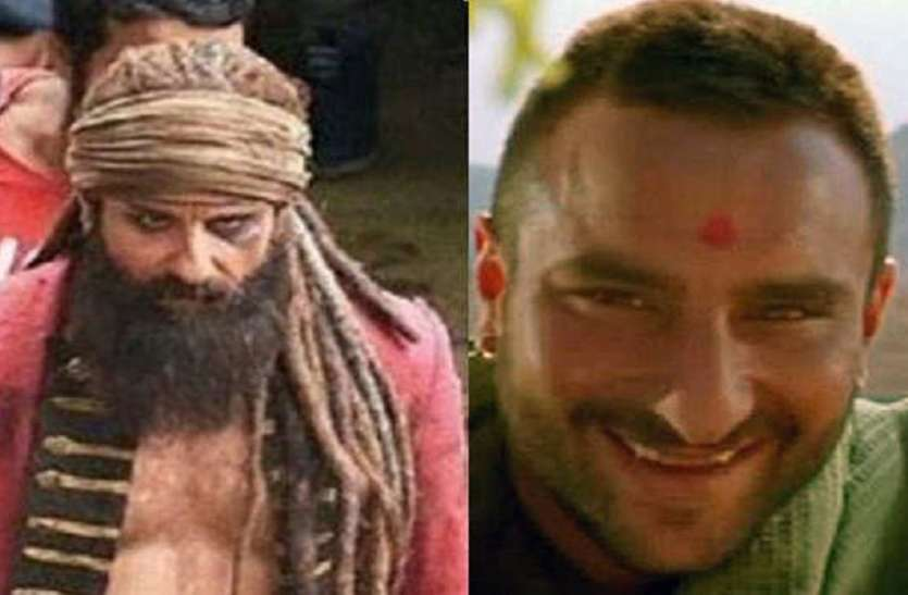 Omkara: Saif Ali Khan's fate was brightened by Aamir Khan's left film, turned a star into a sinking career