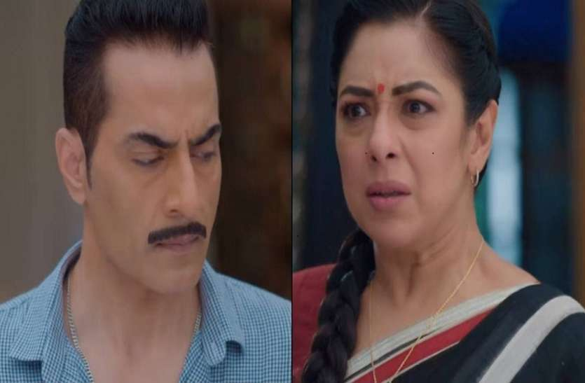 Anupama 3rd August written updates: Pakhi broke all limits while misbehaving with Anupama, the whole family has started disintegrating
