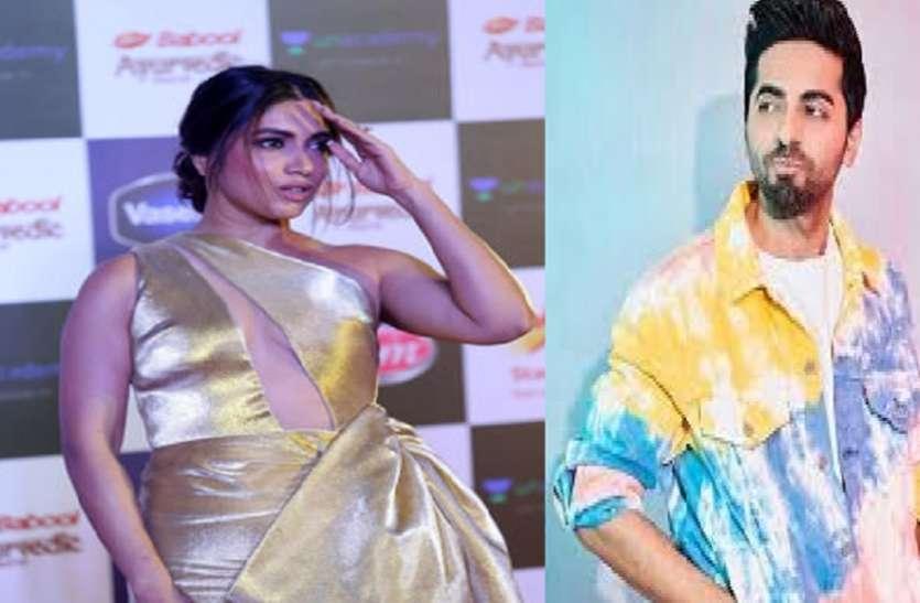 Bhumi Pednekar slapped Ayushman Khurana for film Dum Laga ke haisha