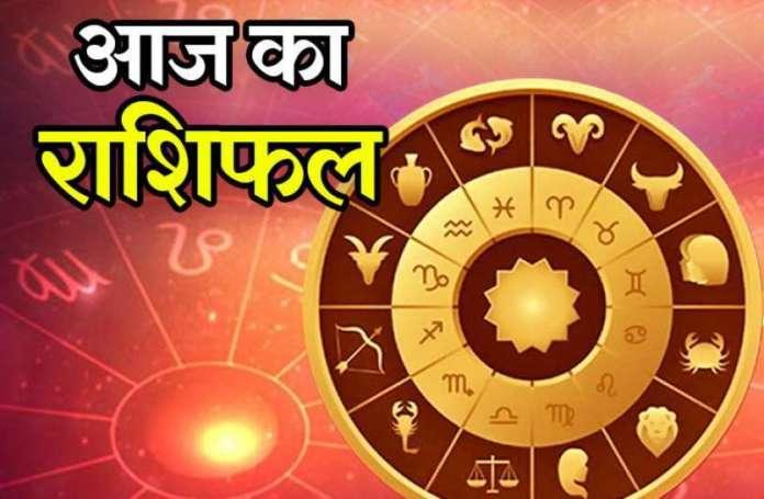 Rashifal Today Horoscope
