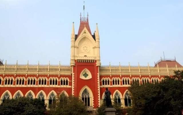 कलकत्ता हाईकोर्ट और ममता बनर्जी के लिए चित्र परिणाम