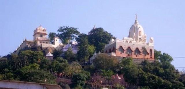 Image result for Pisanhari ki madiya-
