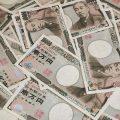 世の中お金が全てじゃない!お金を手にしてわかった理想と現実!