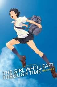 กระโดดจั้มพ์ทะลุข้ามเวลา The Girl Who Leapt Through Time (2006)