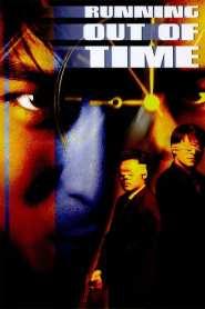 แหกกฎโหดมหาประลัย Running Out of Time (1999)