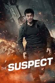 ล้างบัญชีแค้น ล่าตัวบงการ The Suspect (Yong-eui-ja) (2013)