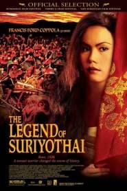 สุริโยไท The Legend of Suriyothai (2001)