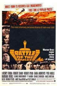 รถถังประจัญบาน Battle of the Bulge (1965)