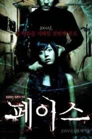 แหวกกะโหลกผี Face (2004)