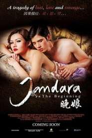 จัน ดารา 1 ปฐมบท Jan Dara: The Beginning (2012)