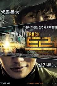 ศพซ่อน ซ้อนนรก The Truck (2008)