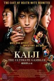 ไคจิ กลโกงมรณะ Kaiji: The Ultimate Gambler (2009)